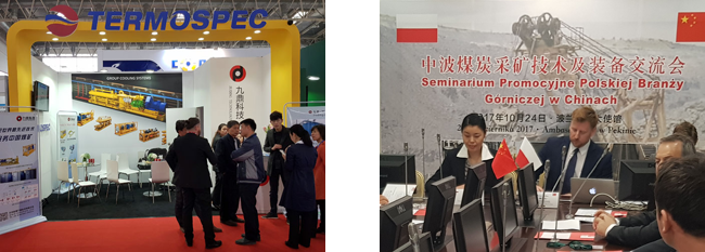 TERMOSPEC on China Coal Expo 2017